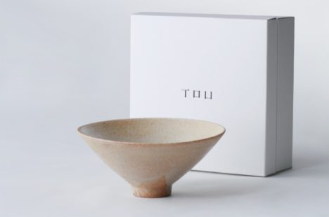 TOUシリーズ 茶碗 -緋色-