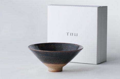 TOUシリーズ 茶碗 -天目-