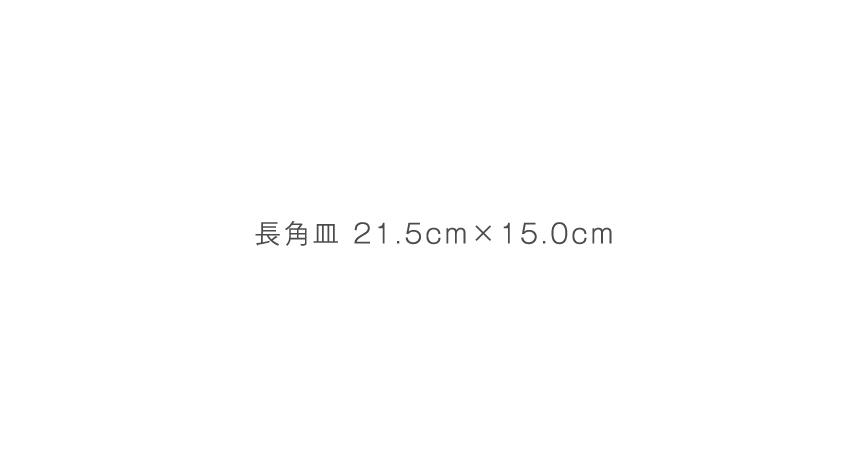 伊良保 - 21.5cm×15.0cm