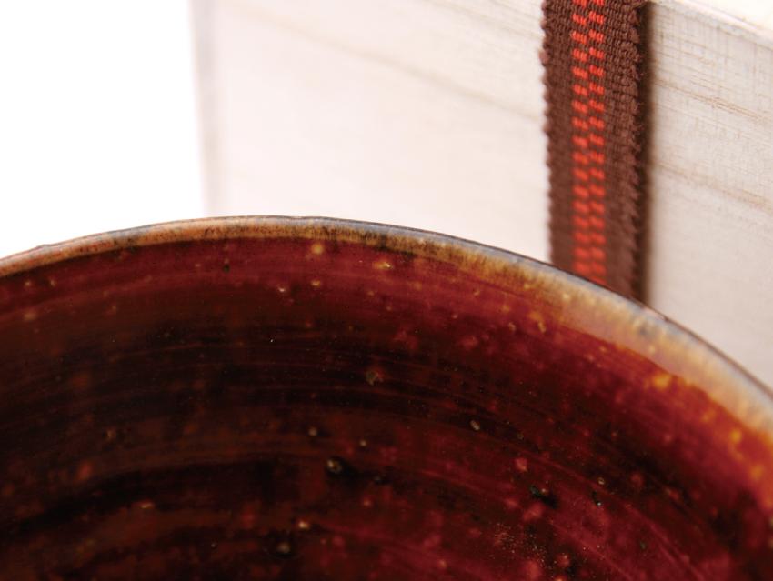 飴釉 - 飯碗 桐箱