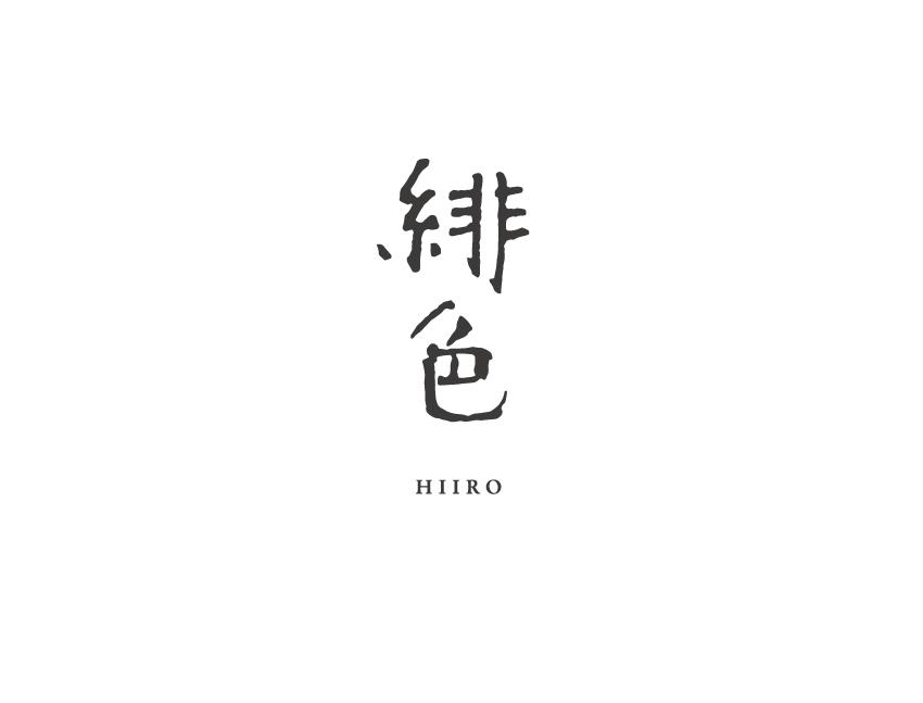 緋色 - 釉薬