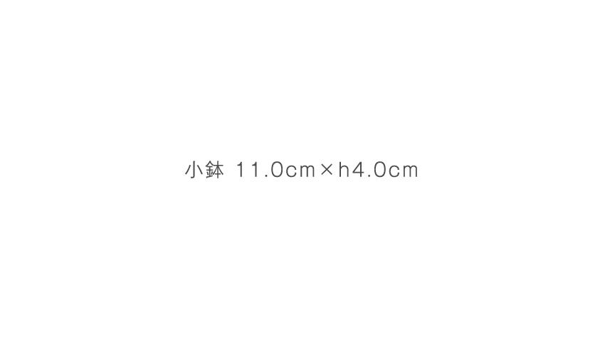 緋色 - 11.0cm×h4.0cm