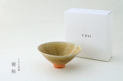 TOU 茶碗 – 鶯釉 –