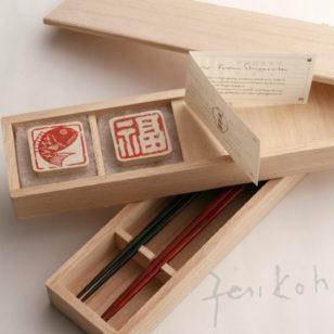 遊印箸置きと夫婦箸セット